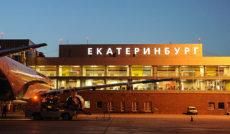 Аэропорт Екатеринбурга прекращает обслуживать рейсы Atlasglobal