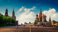 С 4 по 9 мая Московский Кремль закроют для туристов