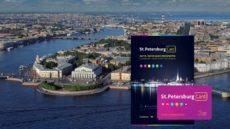 С 1 августа в Санкт-Петербурге туристы смогут купить единый билет в основные музеи города