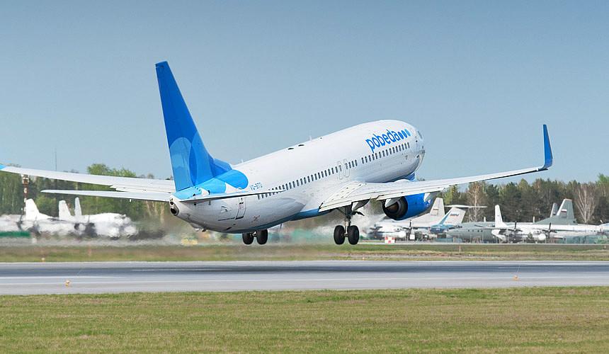 Туристы согласны на скромный сервис «Победы» ради экономии на перелете в Турцию