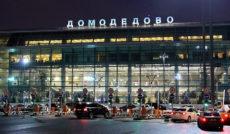 В Домодедово прояснили обстоятельства утренней аварии