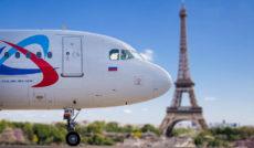«Уральские авиалинии» отменили все рейсы в Париж и Ниццу