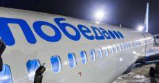 Победа потерпела поражение: авиакомпанию исключили из реестра туроператоров
