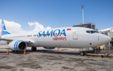 Смерть ребёнка на совести авиакомпании