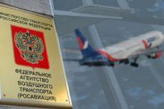 У авиакомпании «Анекса» опять поломки и задержки, а у «Пегаса» — запрет на 2 лайнера. Когда Росавиация начнёт наводить порядок?