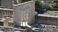 Медина-Асахара – самая яркая жемчужина халифата