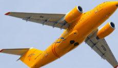 Самолет «Саратовских авиалиний» разбился после вылета из Домодедово