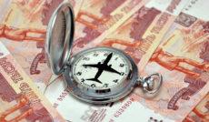 Штрафы за задержку рейсов могут вырасти в 4 раза уже в октябре