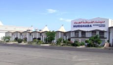 Аэропорт Хургады готовится принять первых российских туристов